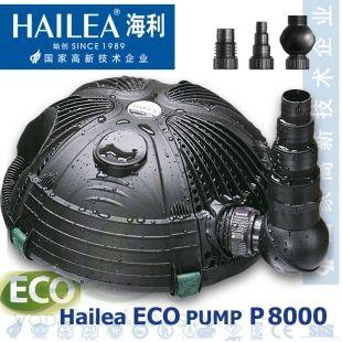 Profesionální jezírkové a filtrační čerpadlo Hailea 8000 ECO PLUS,7.150 l/hod., 72 Watt, max. výtlak 2,5 m